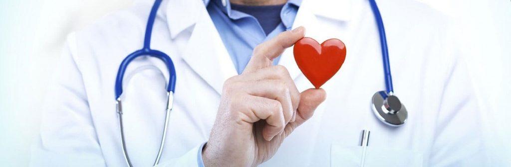 cardiologia españa